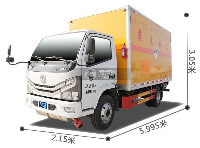 東風小多利卡D6國六雜項危險物品廂式運輸車左前圖