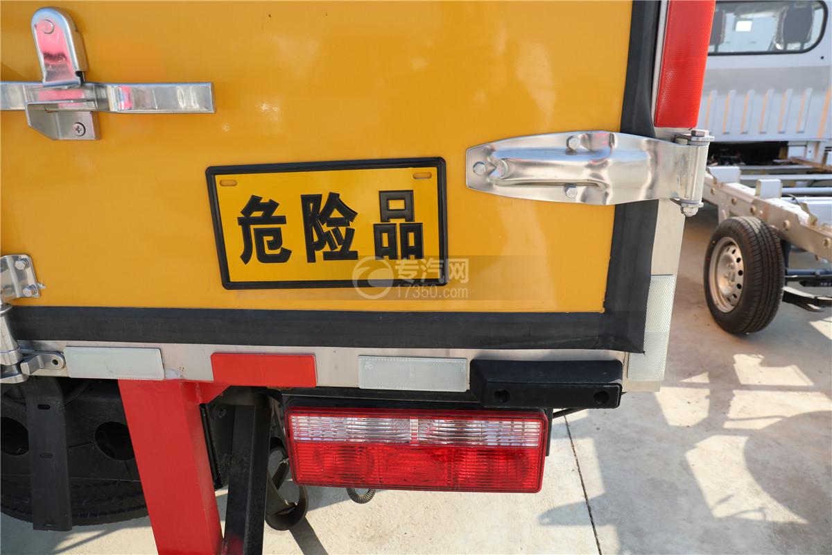 東風小多利卡D6國六雜項危險物品廂式運輸車危險品牌