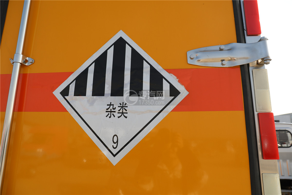 東風小多利卡D6國六雜項危險物品廂式運輸車危險標識