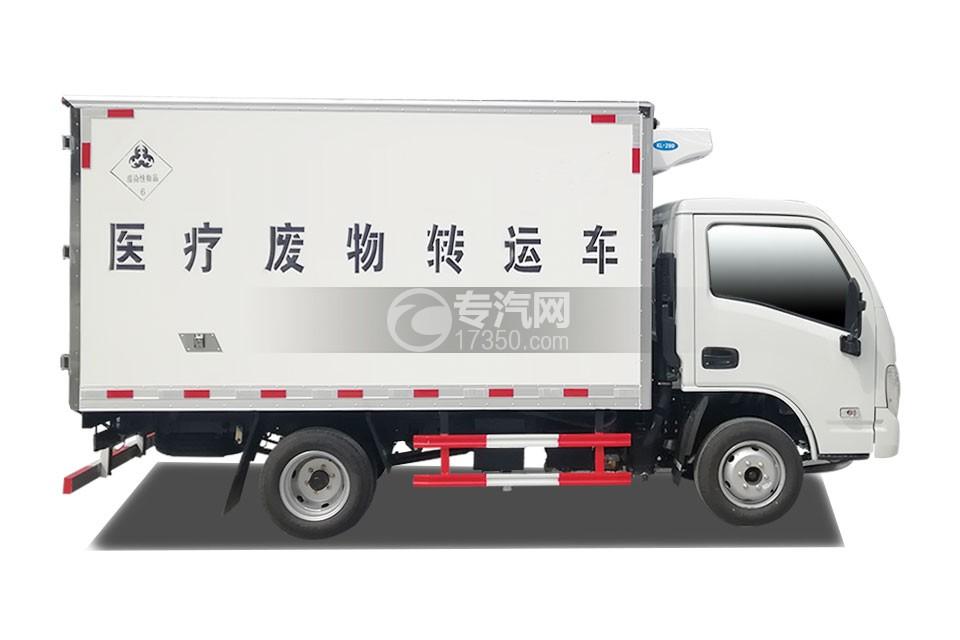 躍進小福星國六3.2米醫療廢物轉運車右側圖