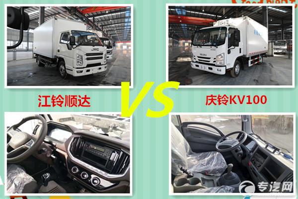 藍牌輕卡對比 江鈴順達與慶鈴KV100冷藏車誰比較受歡迎!