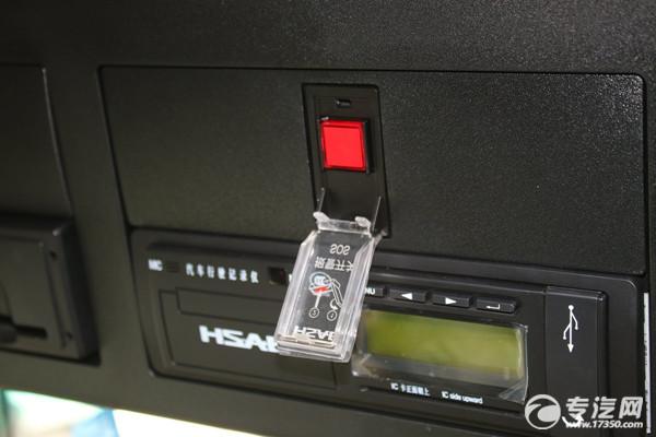 刻意屏蔽GPS 最高處罰8000元
