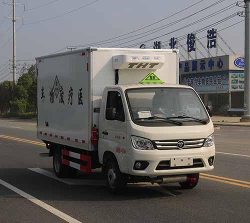 福田祥菱M2國六3.2米醫療廢物轉運車