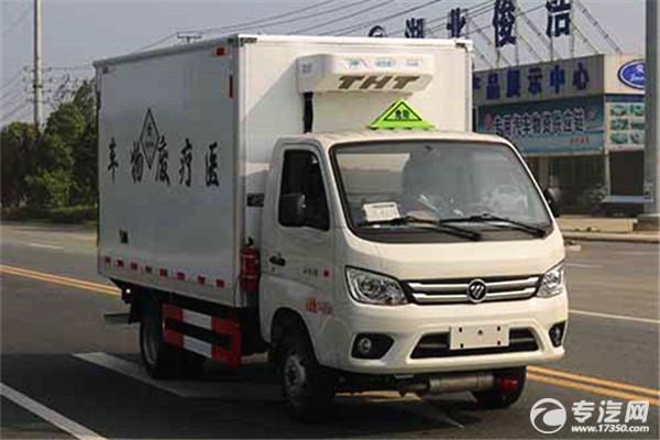 醫療廢物轉運車前置排氣管