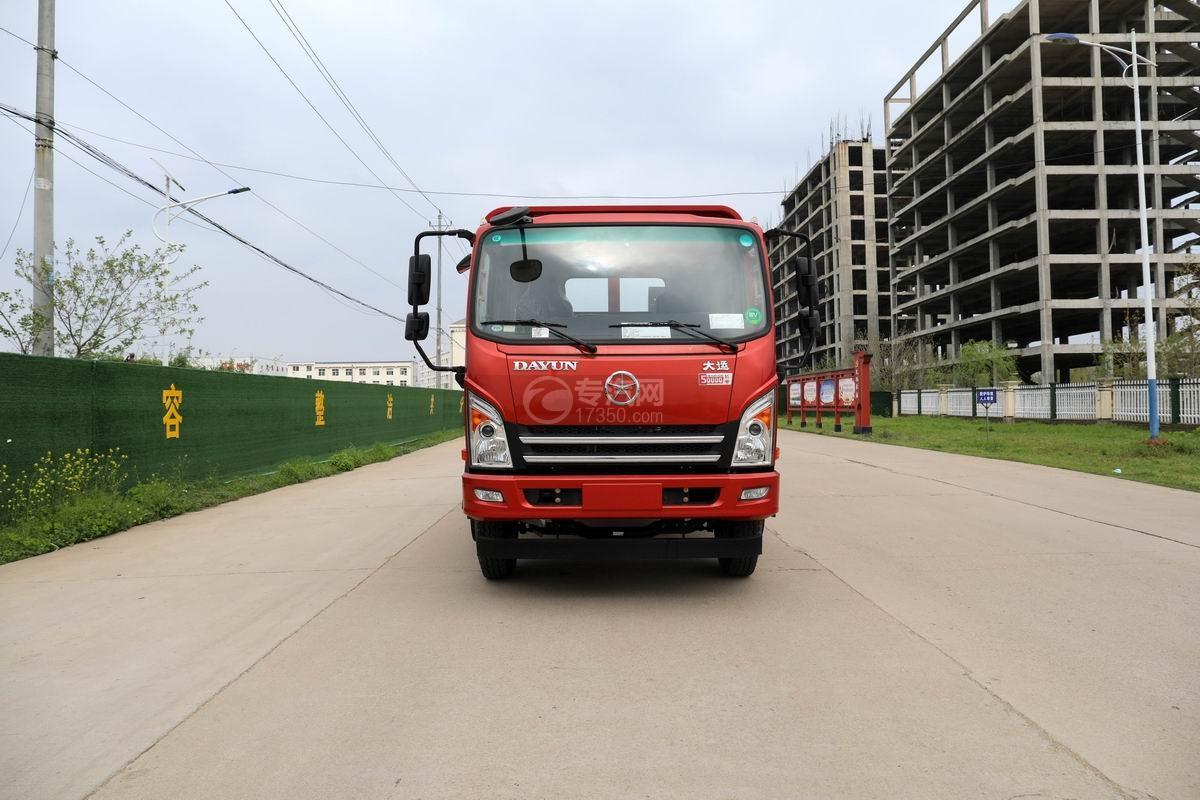 大運奧普力3.9米排半平板運輸車正面圖