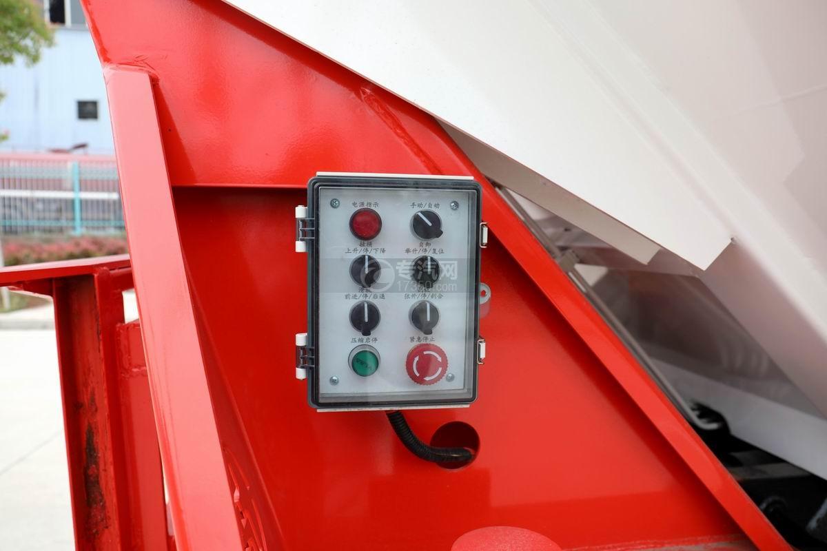 大運新奧普力國六自裝卸式垃圾車電控盒