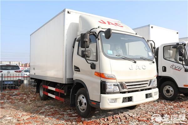 道路机动车辆生产企业及产品(第330批)