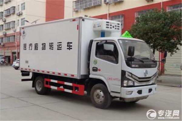 常勝將軍 東風多利卡國六4.1米醫療廢物轉運車