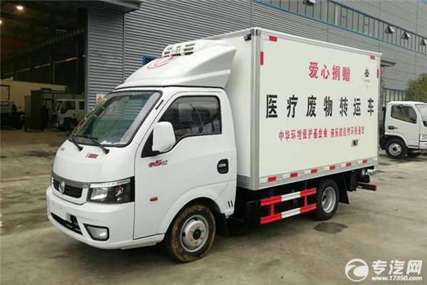 東風途逸國六3.7米醫療廢物轉運車