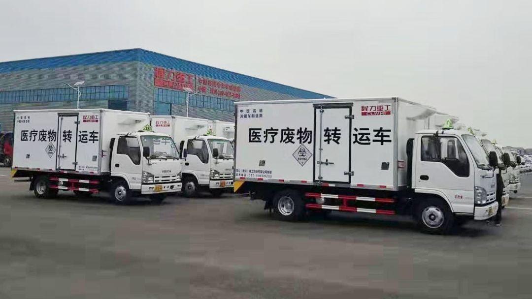 一批庆铃医疗废物转运车急赴武汉筑疫情防线