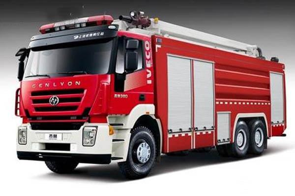 采購額超1.48億元!有一大批消防車、環衛車等專用車采購正在招標!