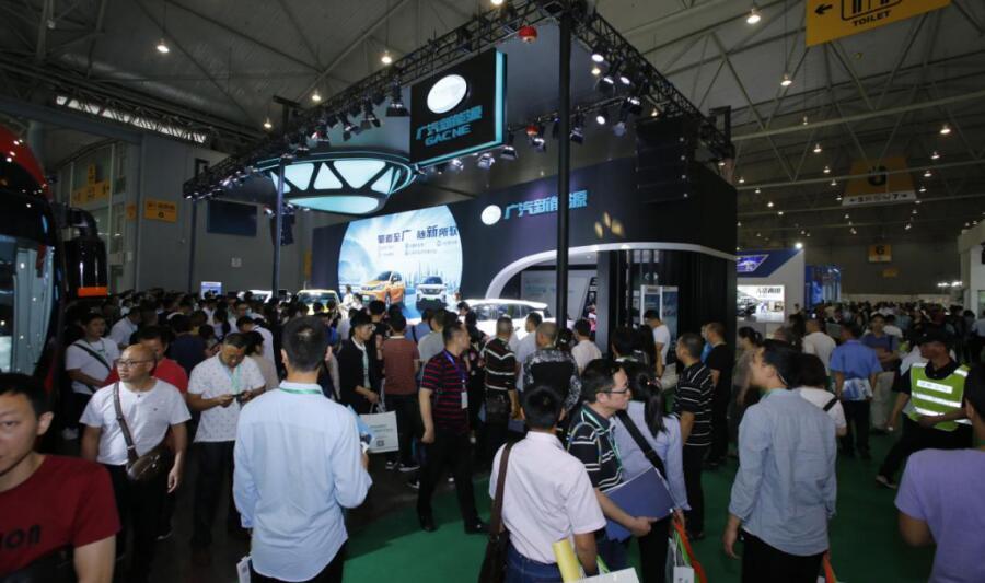 第六屆中國(成都)國際新能源汽車及電動車展覽會