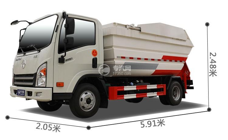 大运新奥普力国六自装卸式垃圾车尺寸图