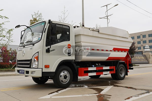 大運新奧普力國六自裝卸式垃圾車左前45度圖