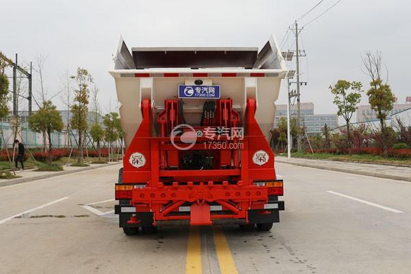 大运新奥普力国六自装卸式垃圾车正后方图