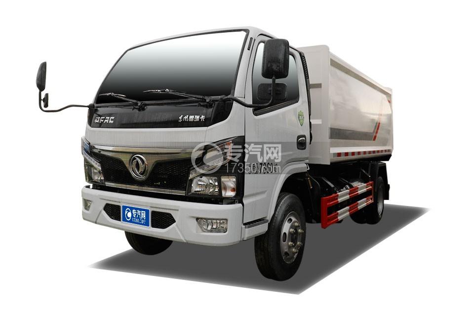 东风福瑞卡国六自装卸式垃圾车