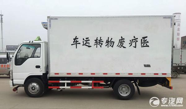 庆铃五十铃国五4.18米医疗废物转运车
