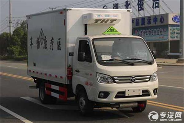 福田祥菱M2国六3.2米医疗废物转运车右前图