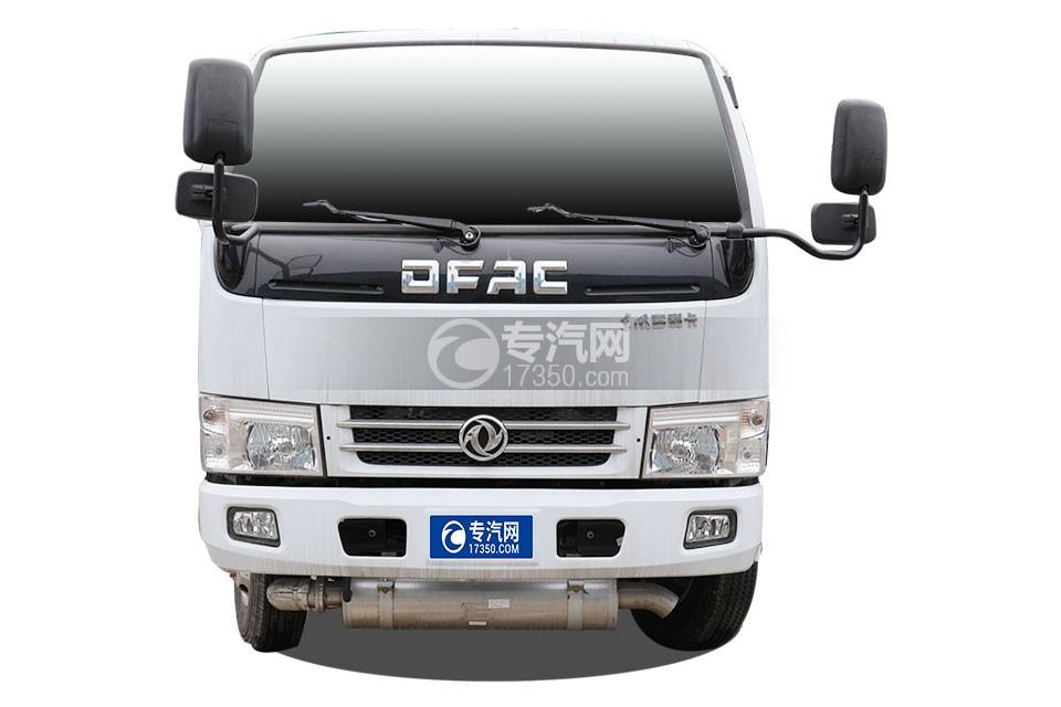 东风多利卡D6国五4.48方加油车正前方位图