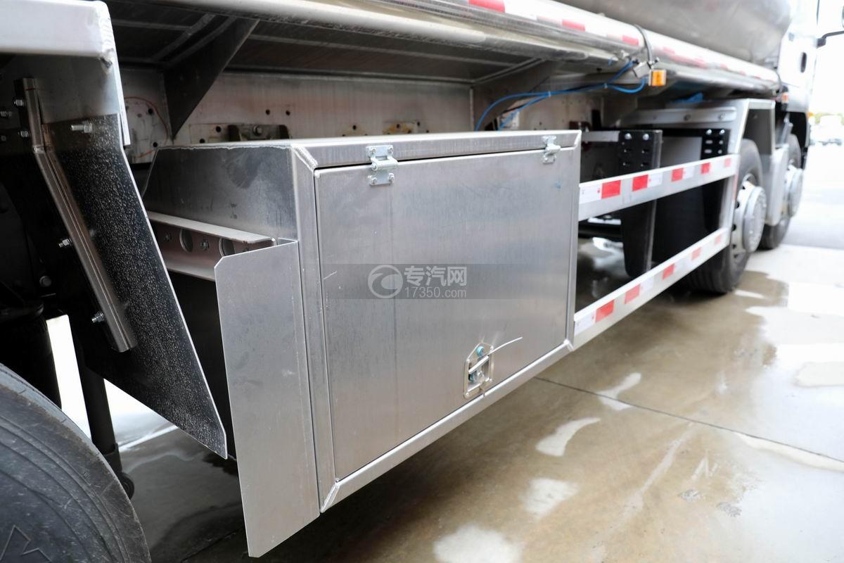 重汽汕德卡前四后八鋁合金運油車卸料箱
