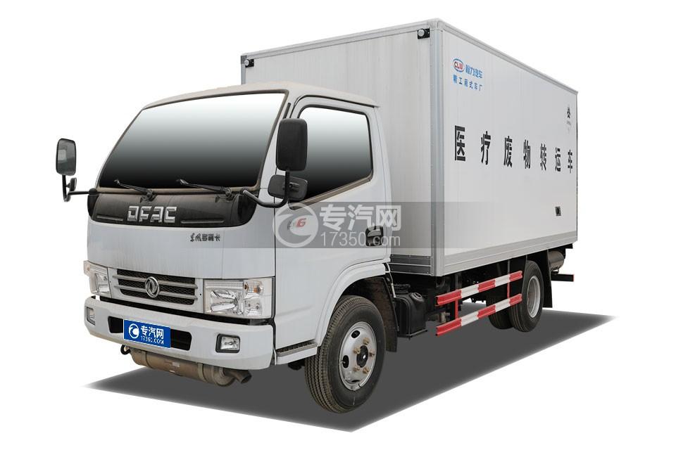 東風小多利卡D6國五3.9米醫療廢物轉運車