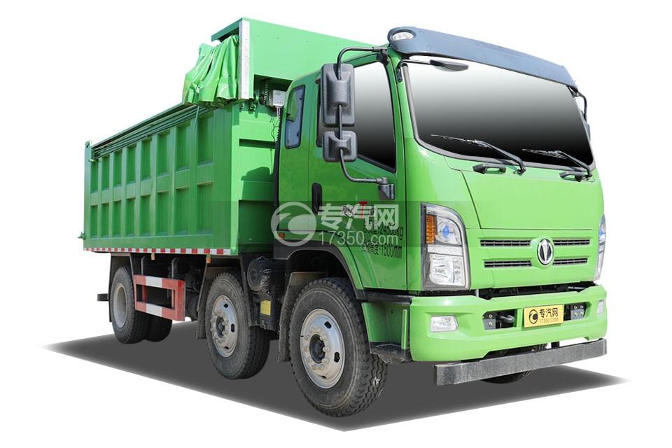 奧馳T6小三軸國六自卸式垃圾車