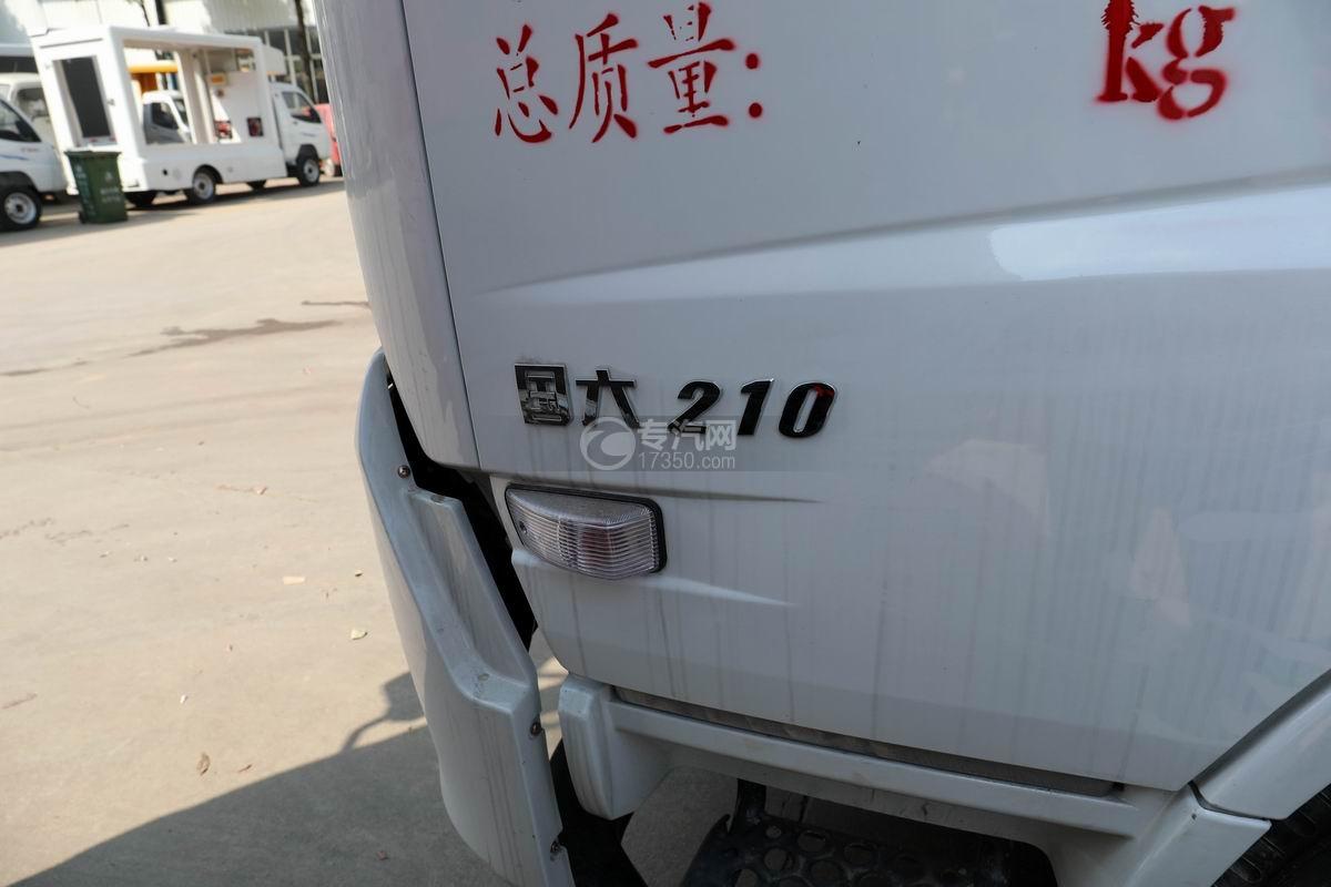 东风天锦VR单桥国六11.33方吸污车细节
