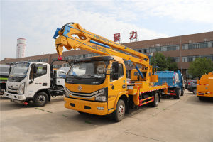 东风多利卡D7国六18米折叠臂式高空作业车图片