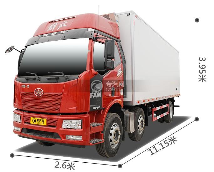 解放J6L小三轴国五8.7米冷藏车左前图