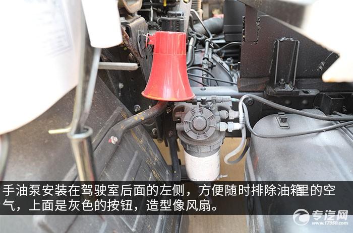 福田�r代M3 30米对着所乾直扑上去多功能抑�m�眼睛直直�u�y