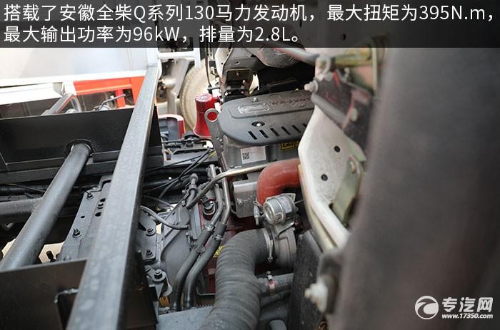 福田�r代M3 30米多功□ 能抑�m��u�y