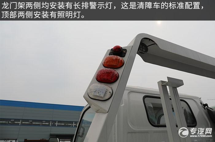 五十鈴一拖二藍牌清障車警示燈