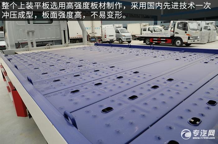 五十铃一拖二蓝牌清障车板面细节