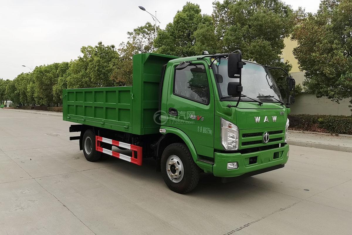 奧馳V3單橋國六自卸式垃圾車