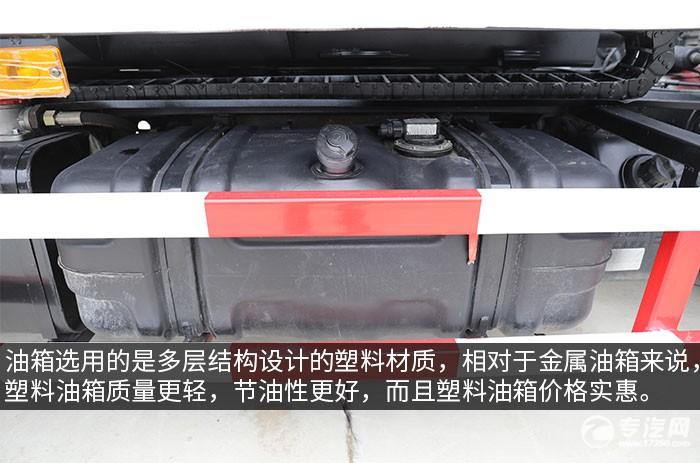 福田欧马可S1一拖二蓝牌国六清障车评测油箱