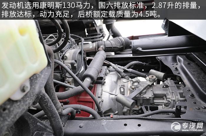福田歐馬可S1一拖二藍牌國六清障車評測發動機