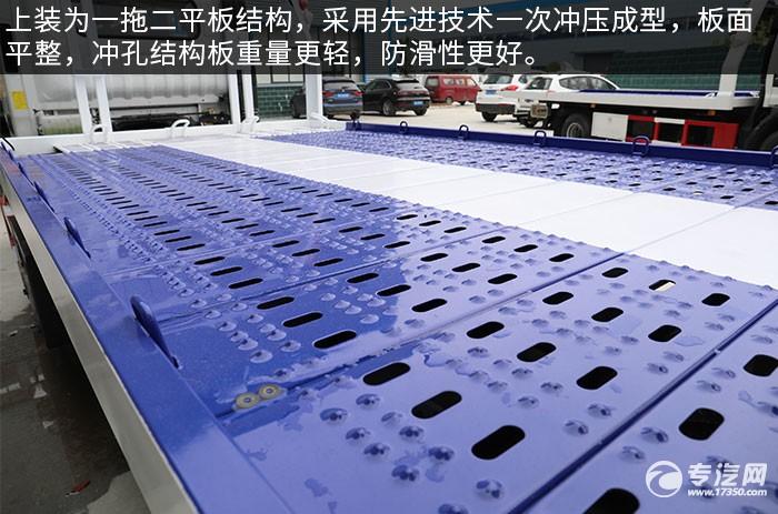 福田欧马可S1一拖二蓝牌国六清障车评测板面细节