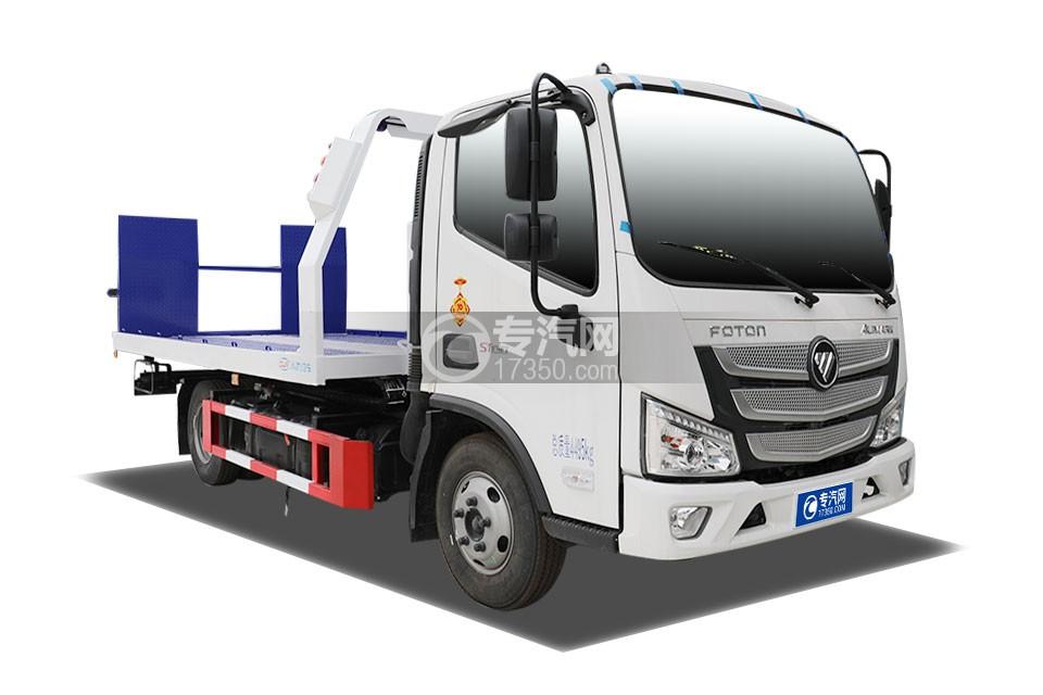 福田歐馬可S1一拖二藍牌國六清障車