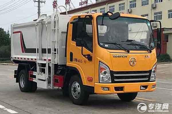 大运国六自装卸式垃圾车