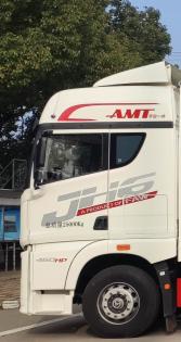 """解放AMT載貨車、福田純電動輕卡 這些待""""上市""""的卡車值得一看!"""