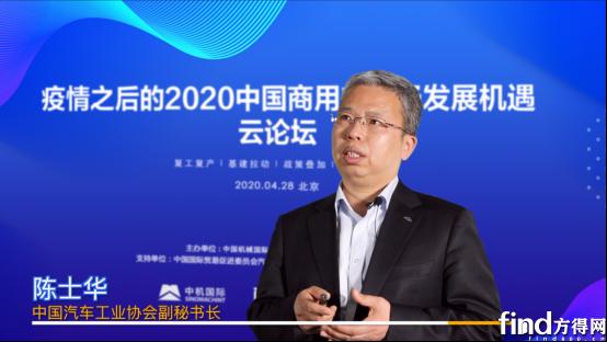 專家預測2020商用車市場微降!自卸/冷鏈四類車加快增長?