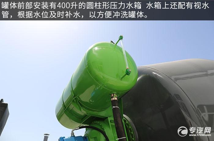 重汽豪曼H5前四后八7.9方攪拌車評測壓力水箱