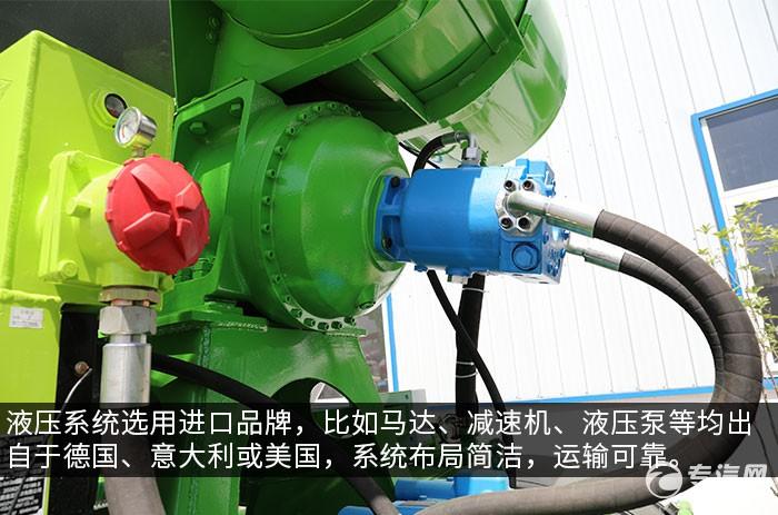 重汽豪曼H5前四后八7.9方攪拌車評測液壓系統
