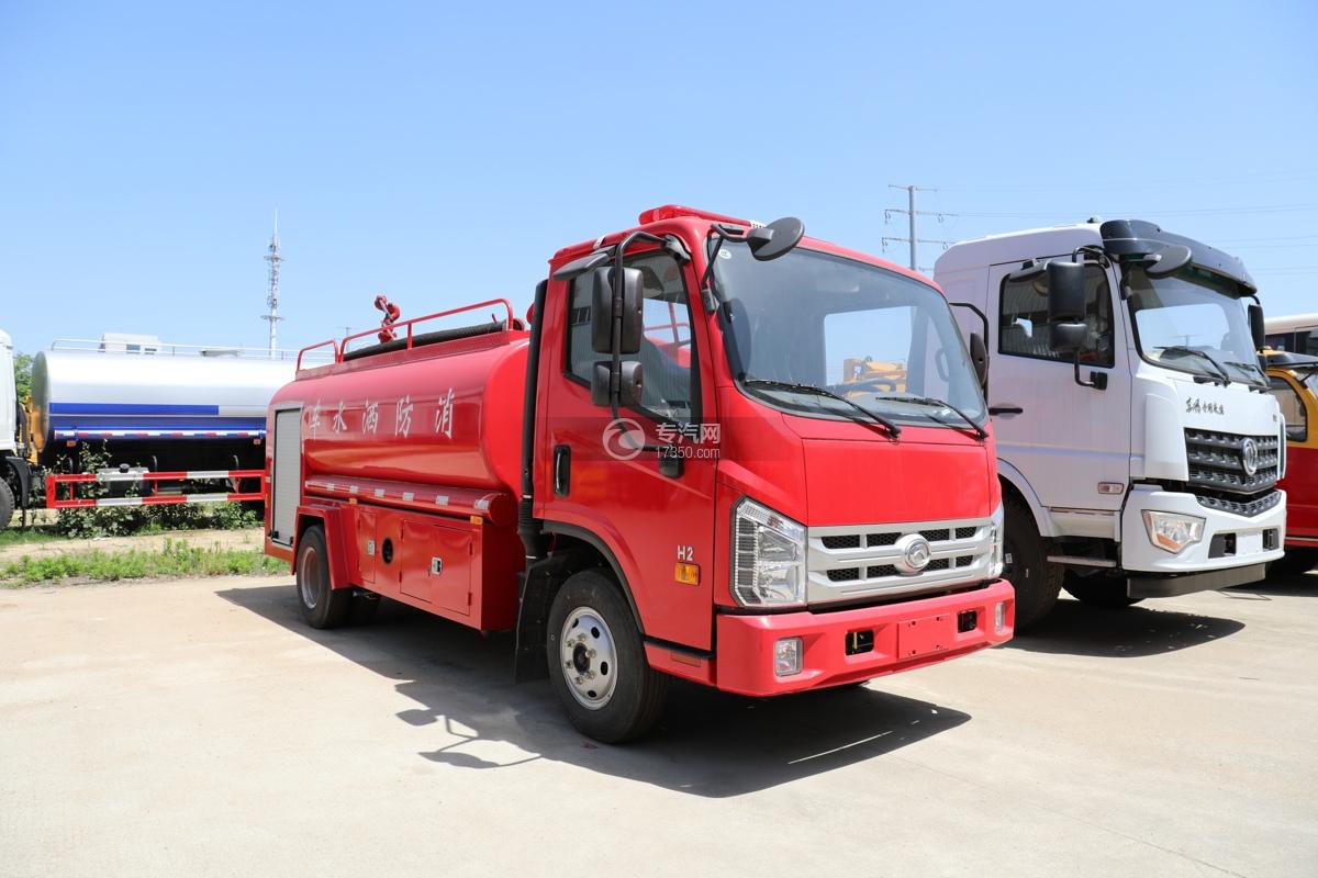 福田時代康瑞H2消防灑水車