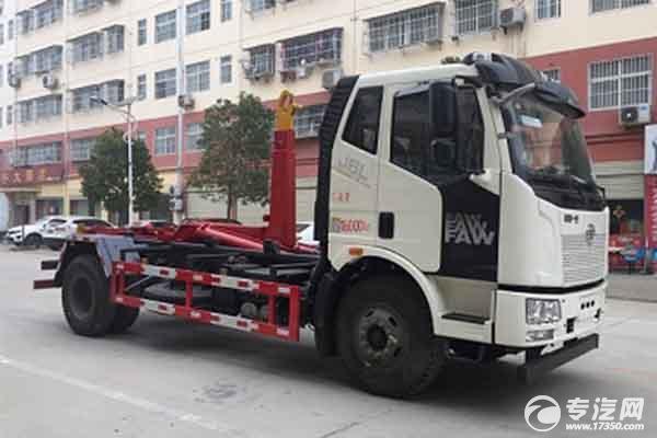 解放J6L国六车厢可卸式垃圾车