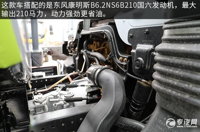 东风多利卡D9国六吸粪车评测发动机