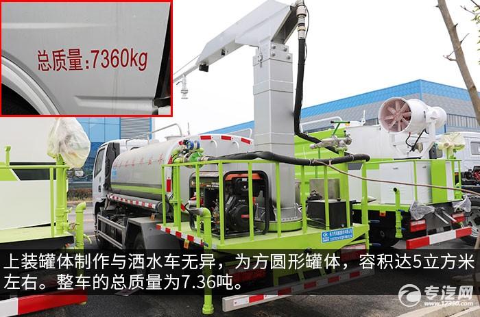 东风福瑞卡国六多功能抑尘车评测