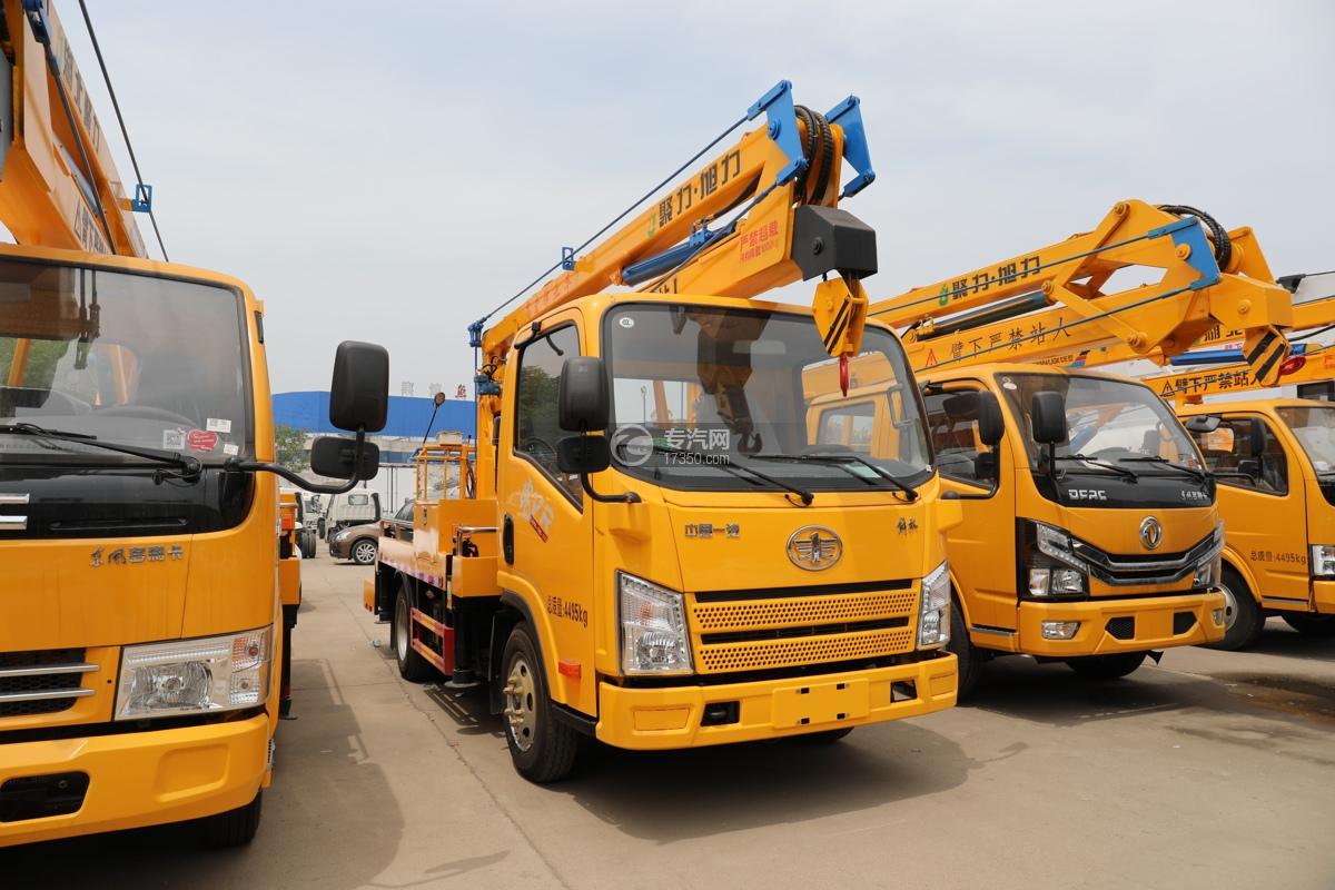 解放虎VR16米折叠臂式高空作业车