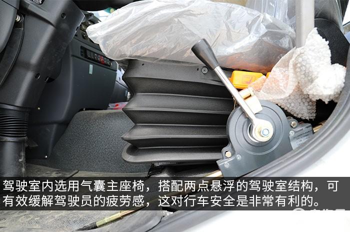 重汽豪曼H5前四后八7.9方攪拌車評測氣囊座椅