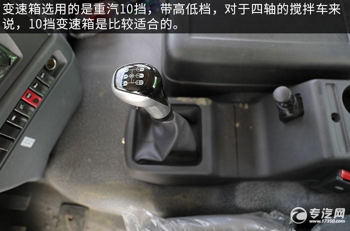 重汽豪曼H5前四后八7.9方攪拌車評測檔位操作桿